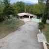 Maison / villa maison montélimar 5 pièces 150 m² Montelimar - Photo 5