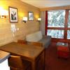 Appartement appartement 5 personnes Les Arcs - Photo 1