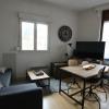 Appartement 2 pièces Allennes les Marais - Photo 4