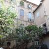 Appartement pezenas centre historique Pezenas - Photo 6