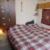 Appartement appartement Tignes - Photo 2