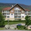 Appartement appartement Le Bourget-du-Lac - Photo 1