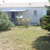 Maison / villa pavillon de plain pied au nord de la rochelle Saint Xandre - Photo 3