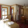 Appartement appartement Les Arcs 1950 - Photo 2
