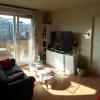 Appartement 2 pièces Ermont - Photo 5