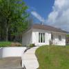 Maison / villa plain-pied sur sous-sol total ! Angervilliers - Photo 1