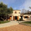 Maison / villa maison charols 6 pièces 200 m² Charols - Photo 1