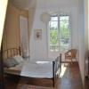 Appartement 4 pièces Paris 4ème - Photo 3