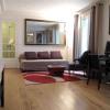 Appartement 2/3 pièces Paris 7ème - Photo 2