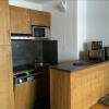 Appartement appartement t4 + alcôve Les Arcs - Photo 5