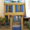 Maison / villa maison 7 pièces Pezenas - Photo 1