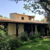 Maison / villa maison proche montélimar en lisière de bois Savasse - Photo 1