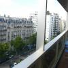 Appartement 2 pièces Paris 16ème - Photo 12