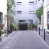 Appartement 2 pièces Paris 19ème - Photo 3