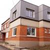 Bureau bureaux Arras - Photo 9