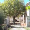 Maison / villa ferme avec dépendances secteur marsanne Marsanne - Photo 1