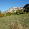 Site site  Archamps - Photo 1