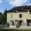 Appartement appartement Pont de Beauvoisin - Photo 5