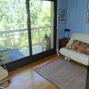 Appartement 5 pièces Clamart - Photo 8