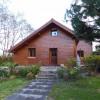 Maison / villa propriété équestre ! St Cheron - Photo 7