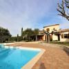 Maison / villa maison charols 6 pièces 200 m² Charols - Photo 11