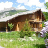 House / villa chalet 6 rooms Colmars les Alpes - Photo 1