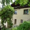 Maison / villa maison de village Aime - Photo 1