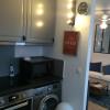 Appartement appartement 2 pièces Montrouge - Photo 4