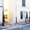 Appartement studio Viarmes - Photo 1