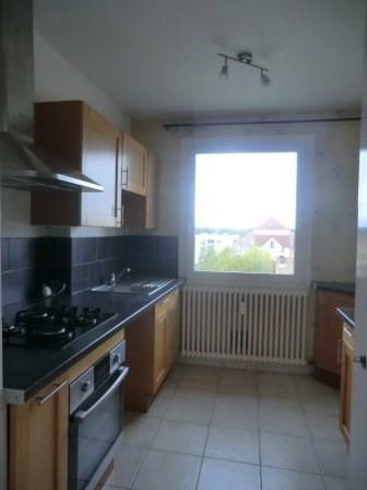 Vente appartement Chatenoy le royal 58000€ - Photo 1