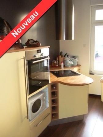Location appartement Arques 620€ CC - Photo 1
