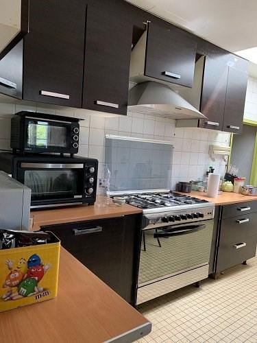 Vente maison / villa Ambrumesnil 107000€ - Photo 4