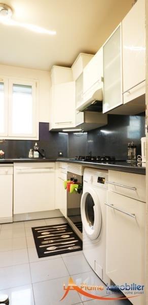 Vente appartement St ouen 319900€ - Photo 6