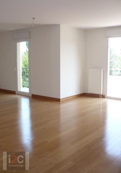 Produit d'investissement appartement Ferney voltaire 465000€ - Photo 2