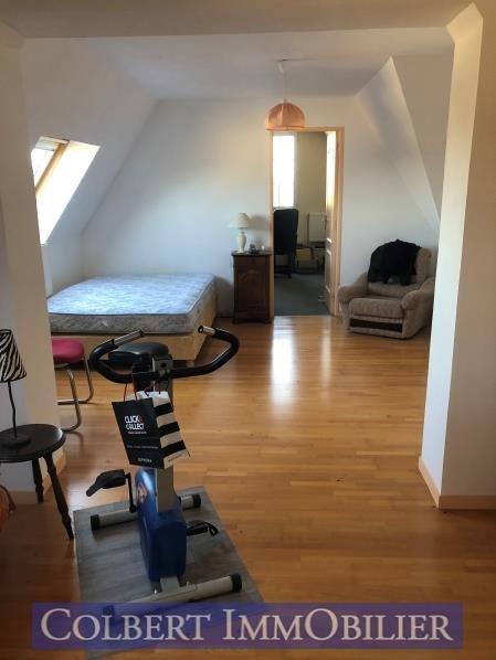Venta  casa Ormoy 275000€ - Fotografía 12