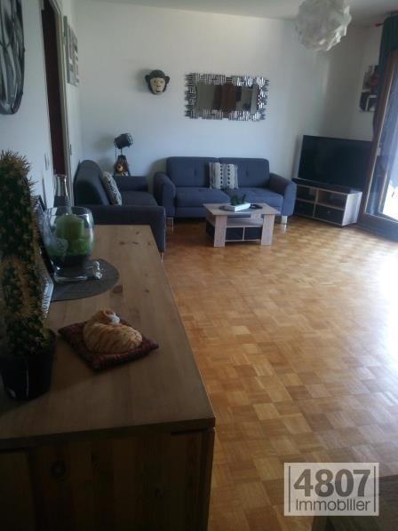 Vente appartement Cluses 169500€ - Photo 2