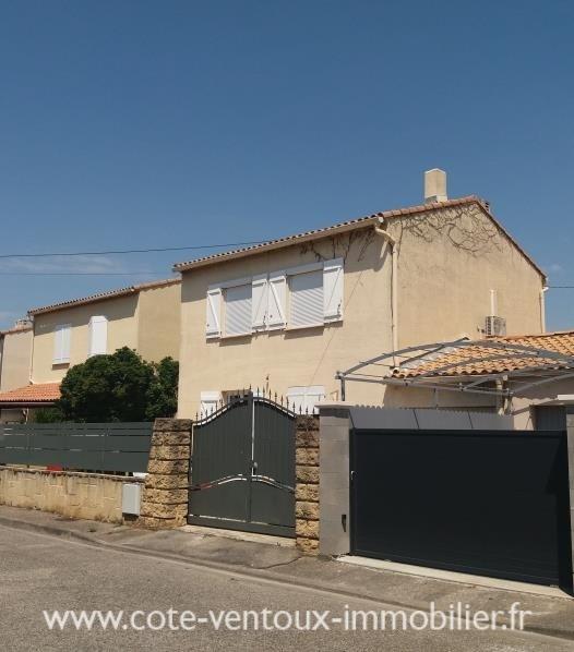 Vente maison / villa Avignon 214000€ - Photo 6