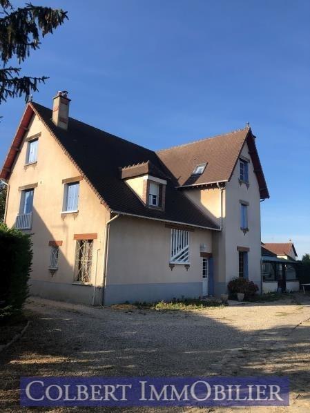 Venta  casa Ormoy 275000€ - Fotografía 2