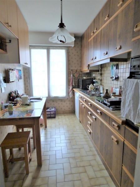 Venta  apartamento Yzeure 96000€ - Fotografía 3