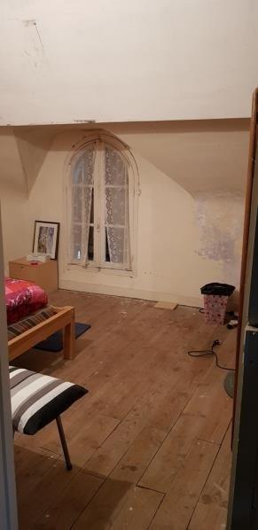 Vente maison / villa Soissons 97000€ - Photo 5