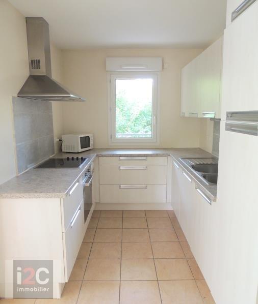 Vente appartement Ferney voltaire 500000€ - Photo 5