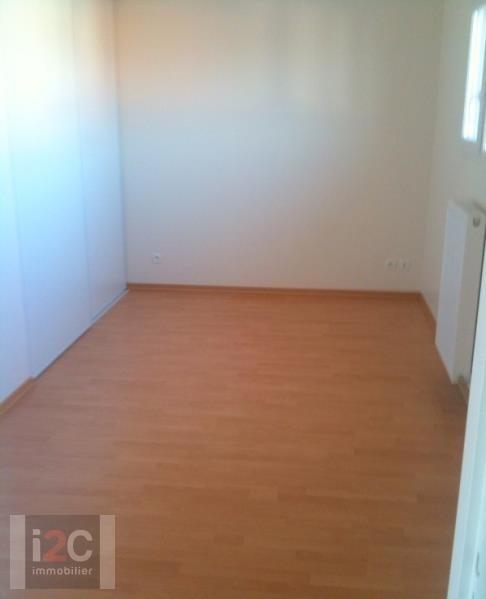 Prodotto dell' investimento casa Prevessin-moens 495000€ - Fotografia 6