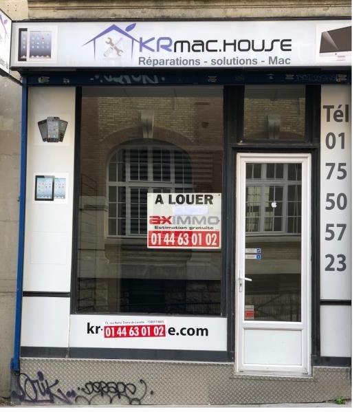 Rental shop Paris 18ème 1050€ HT/HC - Picture 2