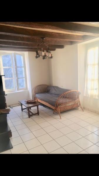 Vente maison / villa St martin d'auxigny 88000€ - Photo 6