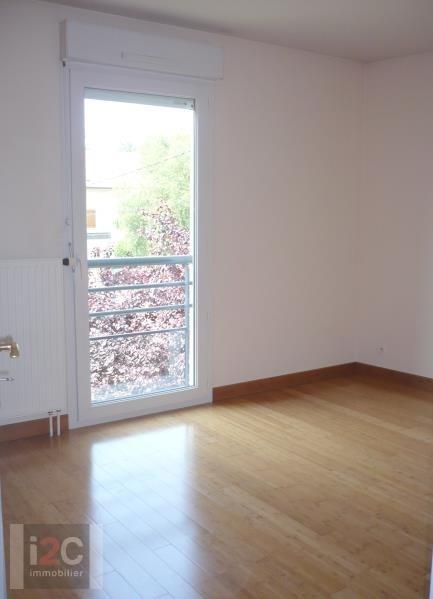 Produit d'investissement appartement Ferney voltaire 465000€ - Photo 5