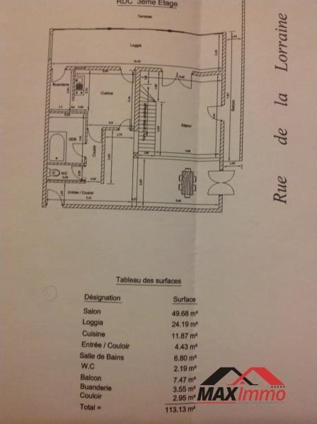 Vente immeuble Saint denis 320000€ - Photo 4