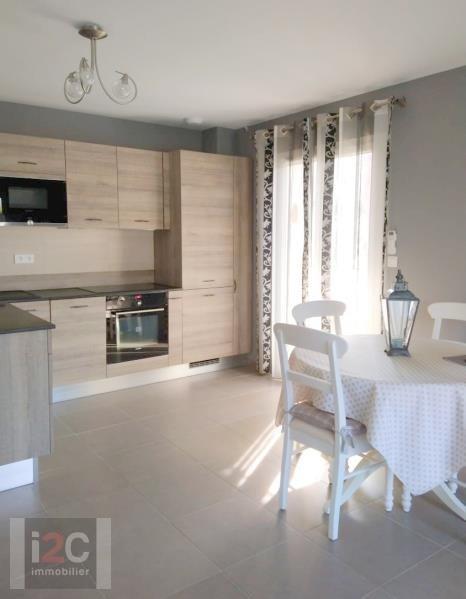 Vendita appartamento Prevessin-moens 405000€ - Fotografia 3