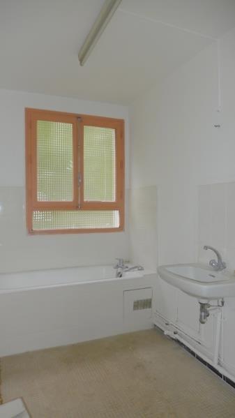 Vente appartement Bondy 140400€ - Photo 5