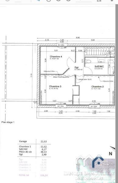 Vente maison / villa Mondeville 295000€ - Photo 4
