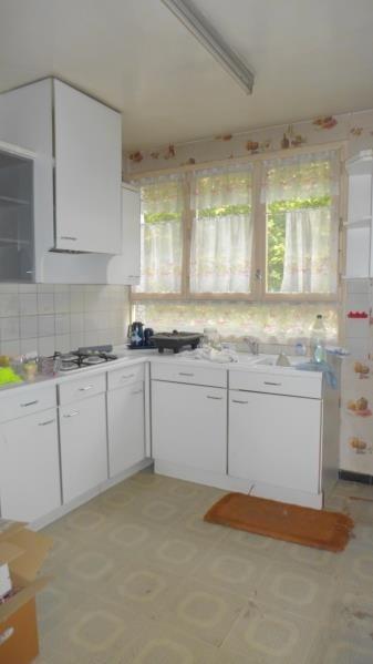 Vente appartement Bondy 140400€ - Photo 4